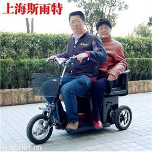 上海斯雨特双人座老年电动车,老人三轮车