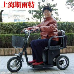 上海斯雨特 单人座位老年电动车 三轮车 代步车