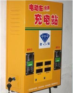 深圳金钻48V/60V电动车快速充电站