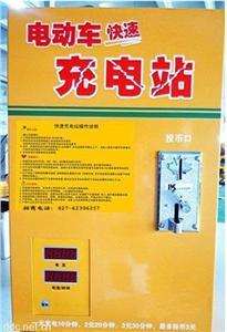 深圳金钻36V/60V智能电动车快速充电站