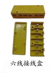 电动车接线盒(六线)——台州市胶木电器厂