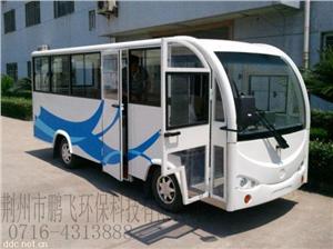 18座电动小公交