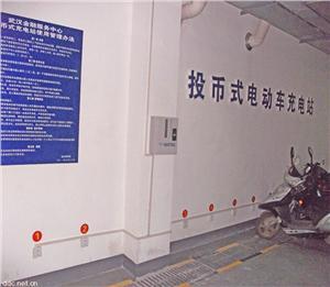 电动车刷卡充电  电动车多路充电站