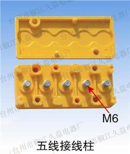 浙江电动车控制器/电机五线接线盒(M6)
