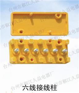 电动车控制器/电机六线接线盒