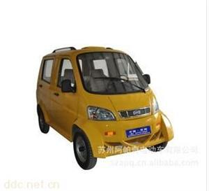 阿帕奇黄色款家用电动汽车