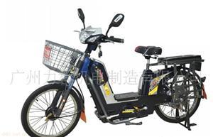 广东力程22寸黄金甲电动自行车
