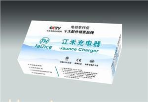 江禾充电器JHP-DC48V-12