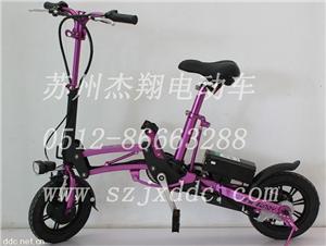 英克莱速蝶电动自行车,一秒钟折叠车