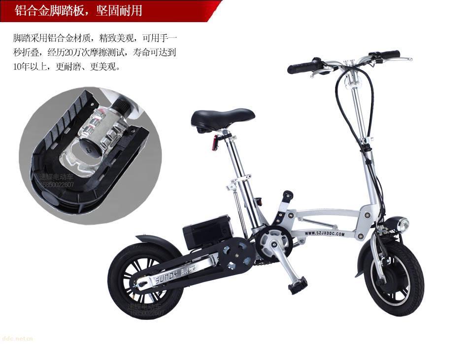 折叠电动自行车-江苏新日电动车股份有限公司