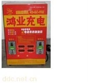 环亚电动车投币式快速充电站