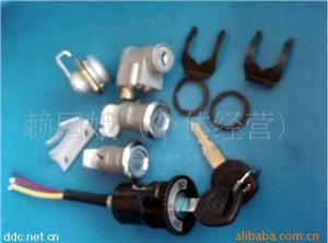 大头AB四锁,电动车电源锁,套锁,后备箱锁