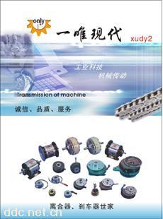 电磁离合器制动器
