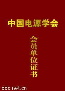 重庆电动汽车、电动观光车、电动货车、电动叉车蓄电池电瓶销售