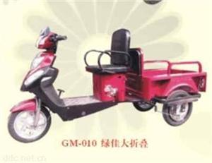 四川绿佳折叠电动三轮车