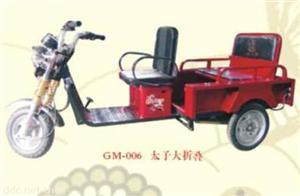 国梦折叠电动三轮车