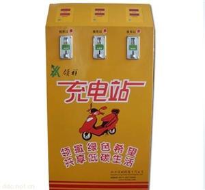 杭州领翔3路1块投币式电动车充电站
