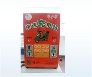 浙江领翔双路投币式快速充电站