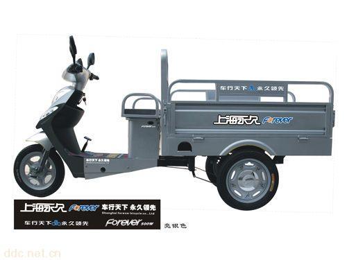 上海永久银白色电动三轮车