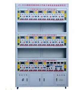北京中大JS-8088智能蓄电池修复仪检测系统