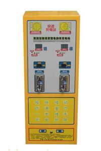 北京中大同创2路投币式电动车充电站