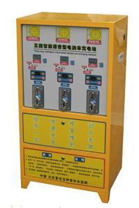 北京中大3路投币式快速充电站