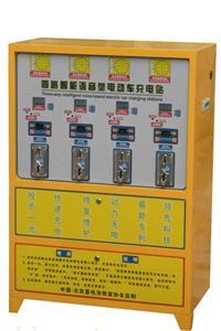 北京中大4路投币式电动车快速充电站
