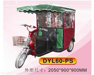 """""""洪圣""""DYL60-PS电动轮椅三轮车"""
