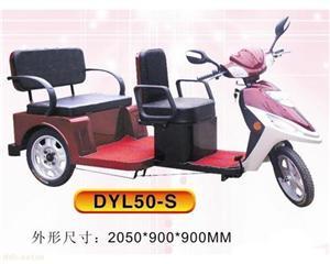 """""""洪圣""""DYL50-S电动轮椅三轮车"""