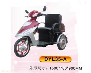 """""""洪圣""""DYL35-A电动轮椅三轮车"""