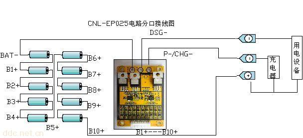 10串36v锂电动车电池保护板
