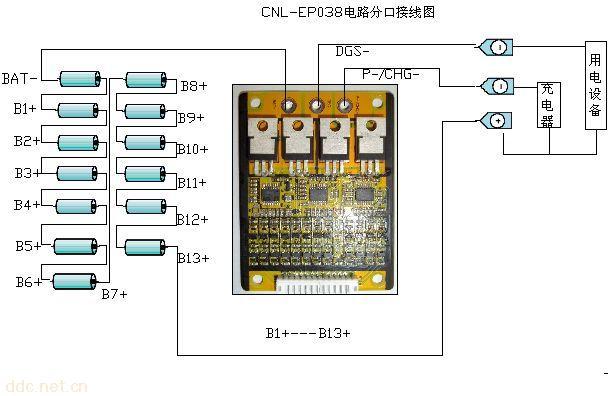 13串48v锂电动车电池保护板