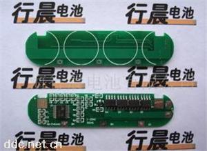 供应上海行晨锂电池保护板(4串/14.8V)