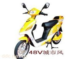 宝路仕48V城市风电动自行车