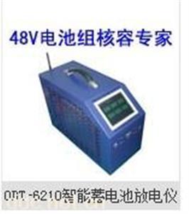 48V蓄电池检测放电仪