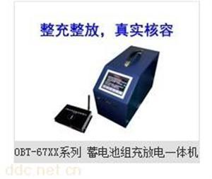 48V蓄电池充放电一体机OBT-6780