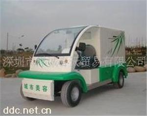 供应电动环卫车/清洁车