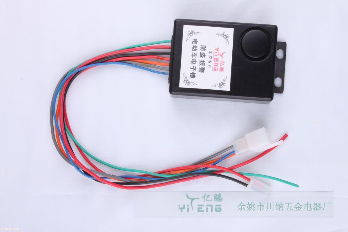 中国电动车网 产品中心 报警器 > 绿色防盗报警器