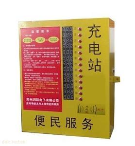 刷卡式十三路小区物业电动车充电管理站