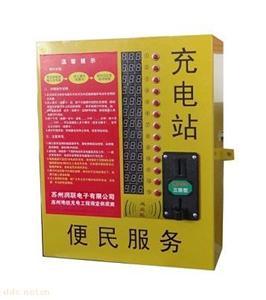 投币刷卡式十三路小区物业电动车充电管理站