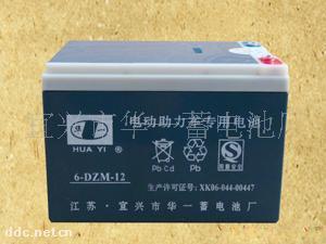 江苏华一电动车专用蓄电池