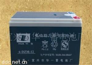 电动助力车电池12AH
