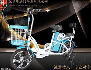 深圳洪门炫蝶简易款电动自行车