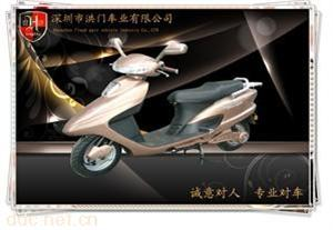 48V450W五羊公主电动摩托车