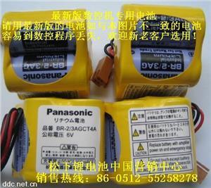 松下锂电池BR-2/3AGCT4A