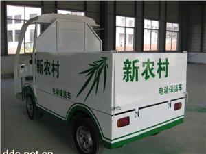 新农村建设自卸式垃圾清运车(四轮电动)
