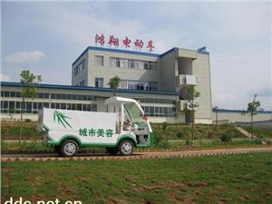 制造厂家直销电动环卫车