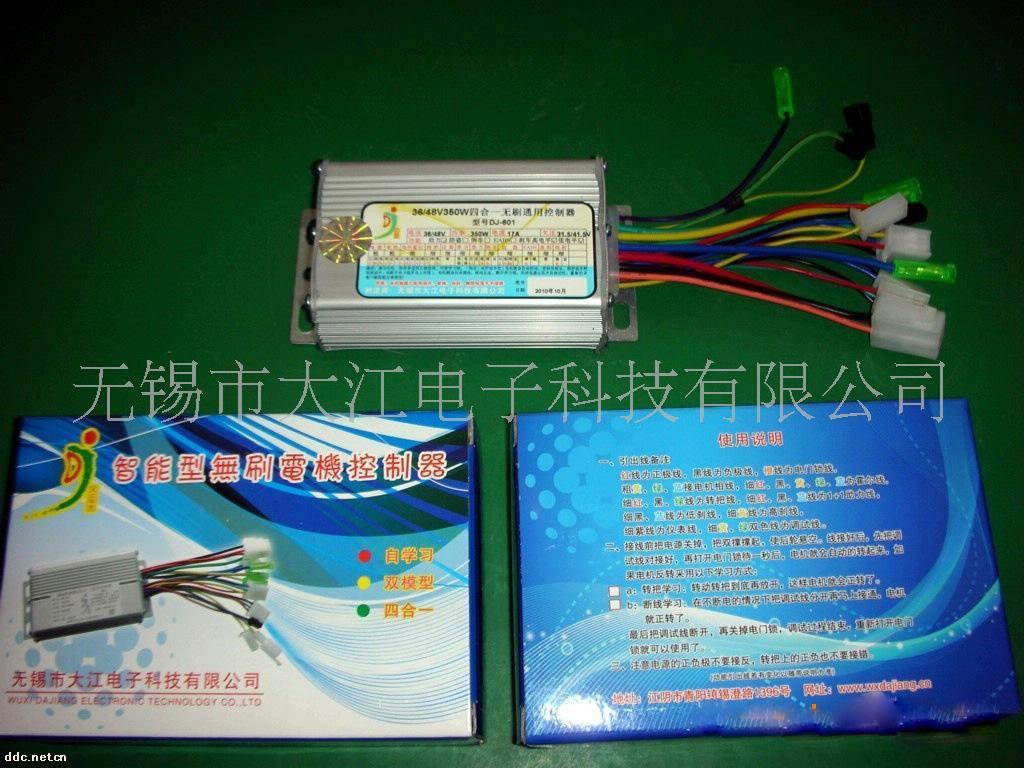 无锡dj-601无刷电动车控制器