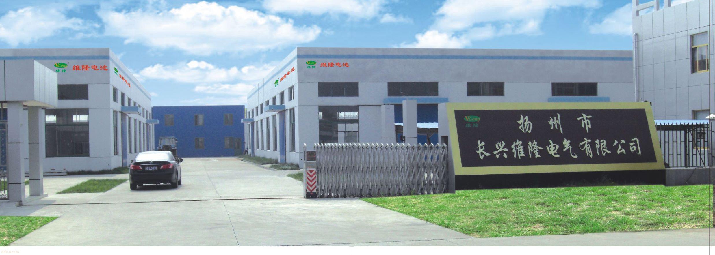 扬州市长兴维隆电气有限公司
