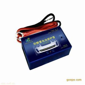 铅酸蓄电池保护器
